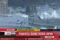 الزلزال الأعنف منذ 50 عاما يضرب اليابان ومئات القتلى والجرحى