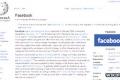 الكشف عن أبرز موضوعات البحث بويكيبيديا في 2012