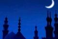 عالم فلك: رمضان سيتم 30 يوما وعيد الفطر الأربعاء 31/08