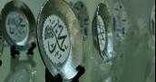 """""""محمد"""" بين أشهر أسماء المواليد الجدد في بريطانيا.. تعرف إلى القائمة الكاملة"""