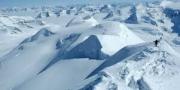هضبة بالقطب الجنوبي.. علماء الفلك يحددون أفضل مكان على الأرض ...