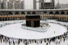 السعودية تعتزم إقامة شعيرة الحج هذه العام! المملكة ستتخذ إجراءات ...