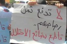 """بعد العدوان.. """"تنظيف متاجرنا من منتجات الاحتلال"""" ما زال بين ..."""