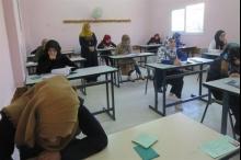وزارة التربية والتعليم تصدر بيانا هاما حول موعد امتحانات الثانويه ...