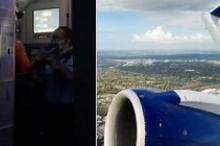 بالفيديو.. مسافر يحاول فتح باب طائرة أثناء تحليقها في الأجواء ...