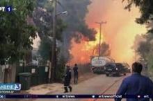 حرائق هائلة تهدِّد قرى يونانية بتحويلها إلى رماد.. الرياح تضاعف ...
