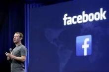 أرباح فيسبوك ترتفع بنسبة 93%.. حقق نحو 10 مليارات دولار ...
