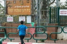 الاحتلال يتجه لإعادة اغلاق المدارس بعد زيادة عدد مصابي كورونا