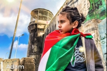 ادم رام الله... طفل فلسطيني بعمر 8 سنوات يقتحم منصة ...