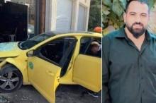 عائلة الجعبري تكشف تفاصيل مقتل ابنها باسل: قتل بخمس رصاصات ...