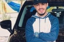 مصرع الشاب أحمد الصراوي طعنا في قلقيلية