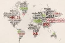 من الهندو-أوروبية إلى الألتائية.. كيف نشأت اللغات وما هي كبرى ...