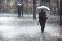 كميات الأمطار الهاطلة في منخفض 20+21 نوفمبر 2020