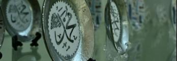 """""""محمد"""" بين أشهر أسماء المواليد الجدد في بريطانيا.. تعرف إلى القائمة ال ..."""