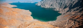 تعرف على القرية التي يتكلم سكانها لغة خاصة في سلطنة عُمان