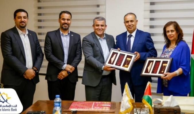 مؤسسة فلسطين الخير تكرم البنك الإسلامي الفلسطيني
