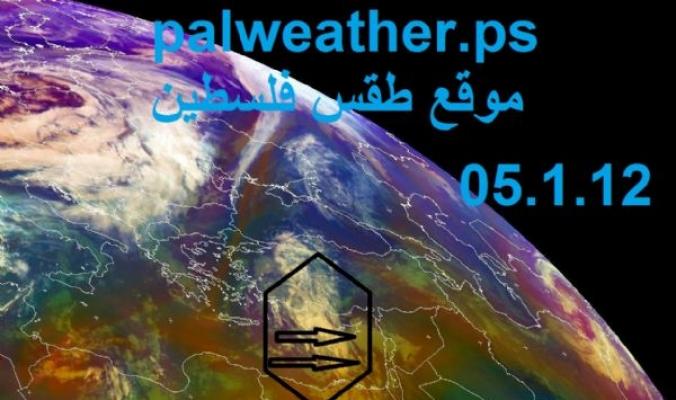 الساحل السوري ولبنان في قلب الحدث والأمطار بعد قليل