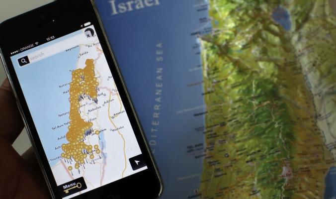 تطبيق للهواتف الذكية لتوثيق القرى الفلسطينية التي أزالتها إسرائيل