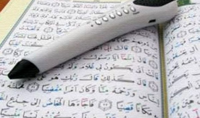 قلم إلكتروني يقرأ القرآن الكريم ويمكن الشخص من الإستماع ومعرفة المعاني بمجرد وضع القلم