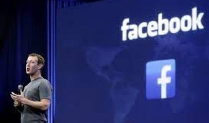 أرباح فيسبوك ترتفع بنسبة 93%.. حقق نحو 10 مليارات دولار في 3 أشهر فقط