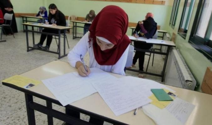 التربية والتعليم تعلن عن موعد امتحانات الثانويه العامه