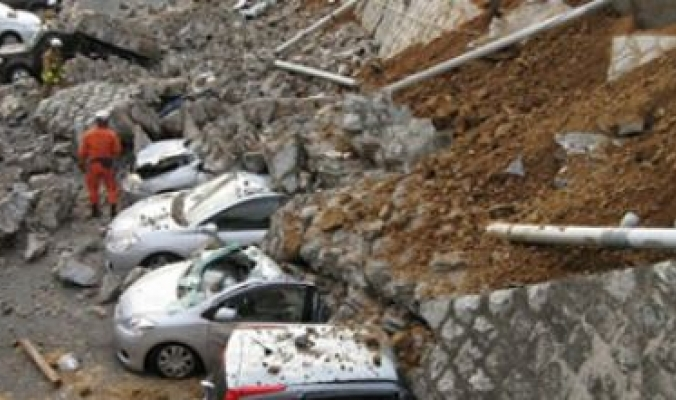 زلزال قوي يضرب بحر الملوك