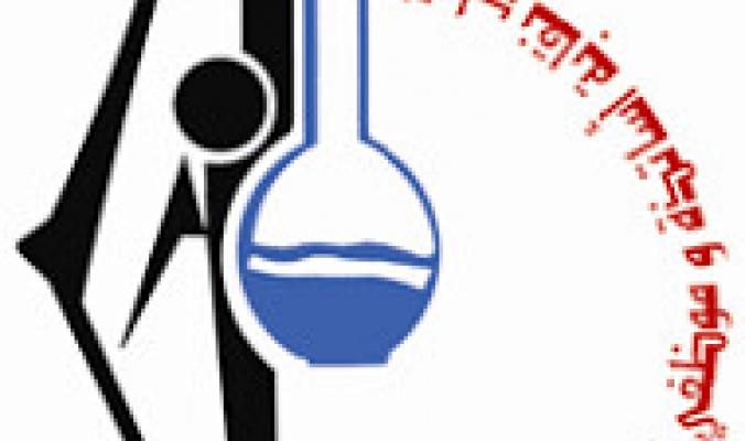 اتحاد نقابات اساتذة موظفي الجامعات يعلن تعليق الدوام في كافة الجامعات يومي الثلاثاء والأربعاء