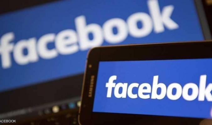 """""""فضيحة فيسبوك"""" ثمنها 37 مليار دولار"""