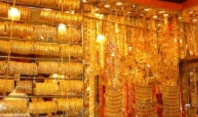 الكشف عن شبكة من 30 شخصاً لتهريب الذهب من الضفة لـ إسرائيل بعشرات الملايين