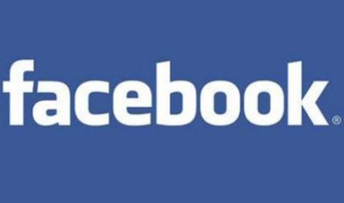 """ارقام مذهلة """"وترفع الرأس"""" لإستخدامات الفيسبوك في العالم العربي"""