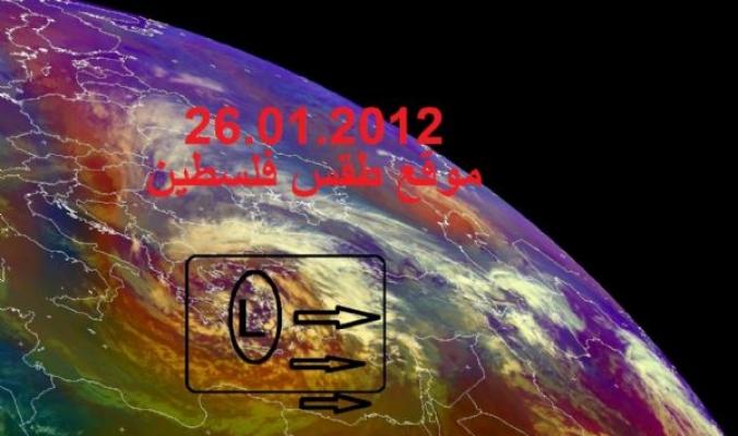 المنخفض الجوي يقترب من بلادنا المقدسة...والأمطار تبدأ بالهطول بعد ساعات قليلة بمشيئة الله