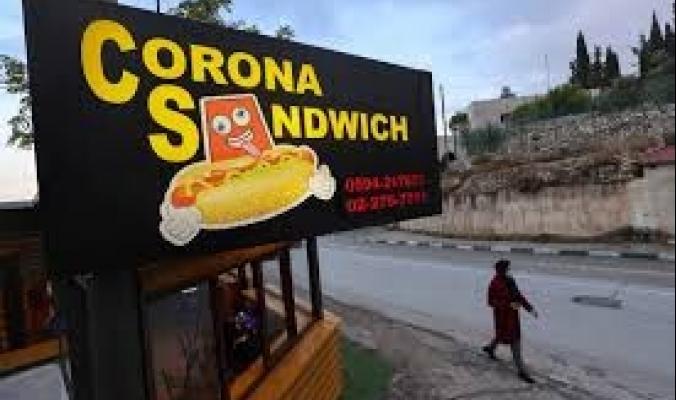 هل تذوقت شطائر كورونا؟ مطعم في بيت لحم يعطيك الفرصة