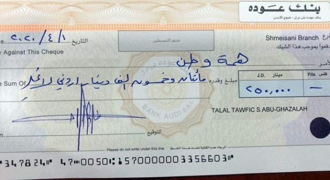 """""""همة وطن"""".. """"شاهد"""" رجل أعمال فلسطيني شهير يتبرع بربع مليون دينار للحكومة الأردنية"""
