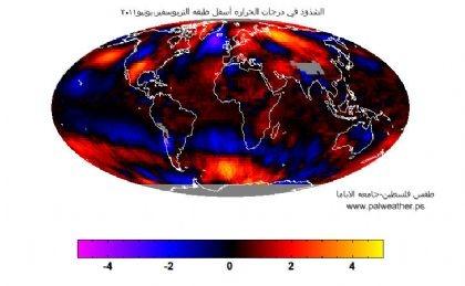 طقس فلسطين:+0.31 الشذوذ في درجات الحراره العالميه خلال يونيو الماضي ولا علاقه لارتفاع درجات الحراره العالميه بمستويات ثاني أكسيد الكربون