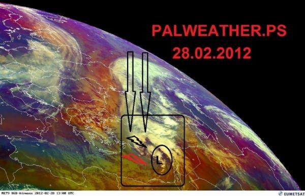المنخفض العميق يقترب جداً من سواحل فلسطين....والأمطار الشاملة متوقعة خلال الساعات القليلة القادمة بمشيئة الله تعالى