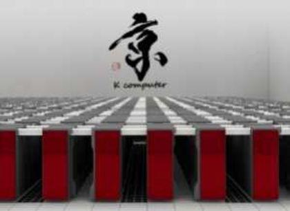 اليابان تنتج أسرع سوبر كمبيوتر في العالم