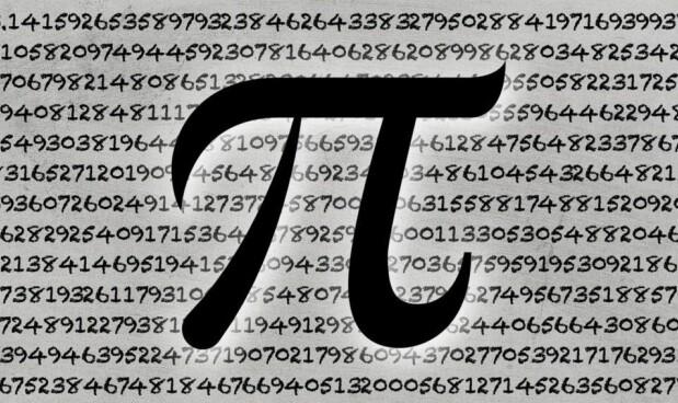 """جامعة سويسرية تسجّل رقما قياسيا لحساب العدد """"باي"""""""