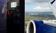 بالفيديو.. مسافر يحاول فتح باب طائرة أثناء تحليقها في الأجواء الأميركية