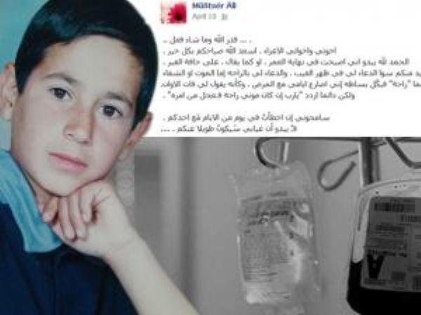 الشاب الفلسطيني منتصر علي الطلول .. ينعى نفسه عبر وسائل الإعلام !
