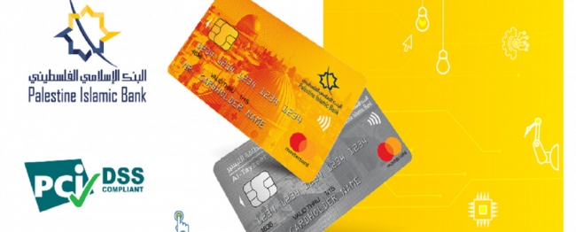 الإسلامي الفلسطيني يحصل على شهادة الامتثال لمعايير أمن بيانات بطاقات الدفع PCI DSS