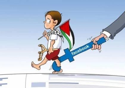 """اول قرار من شركة """"فيسبوك"""" حول المحتوى الفلسطيني"""
