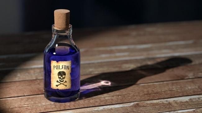 إليكم أخطر 10 مواد كيميائية في العالم الآن!