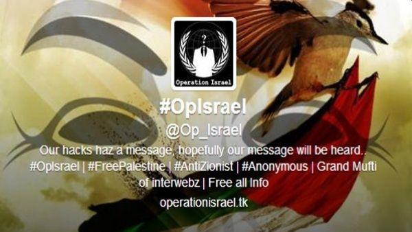 """بإلأسماء: إختراق مواقع حكومية وتعليمية وبنكية وتجارية... قراصنة """"أنونيموس"""" يشنون أكبر هجوم إلكتروني على إسرائيل"""