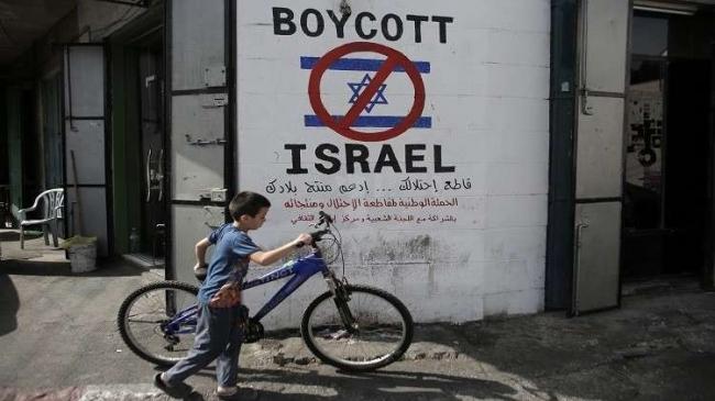 الجامعة العربية تدعو لمقاطعة إسرائيل اقتصاديا