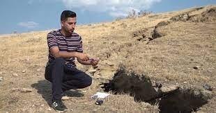 في حالة غريبة.. تلة في كردستان العراق تنشطر إلى نصفين وتخرج هواء باردا في الصيف