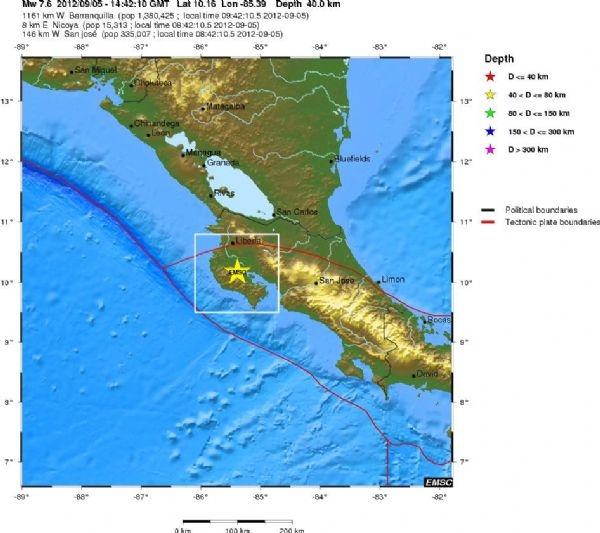 زلزال قوي يضرب كوستاريكا
