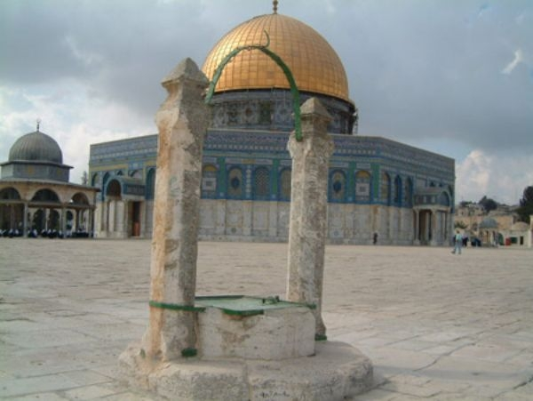 اكتشاف حوض مياه صناعي يعود إلى 6 آلاف عام قبل الميلاد في القدس