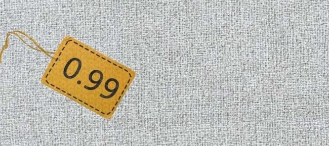 لماذا تنتهي أسعار السلع بـ0.99 ؟
